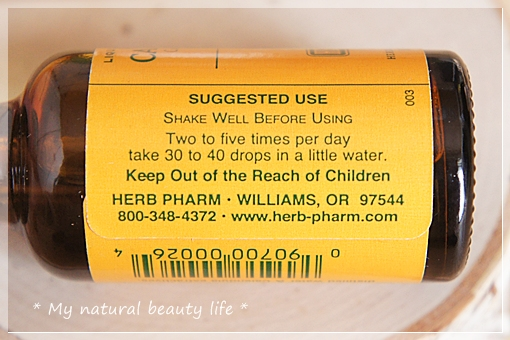 Herb Pharm, Calendula