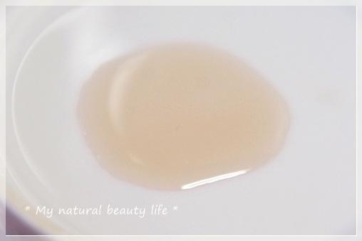 Flower Essence Services, Benediction, Herbal Flower Oil
