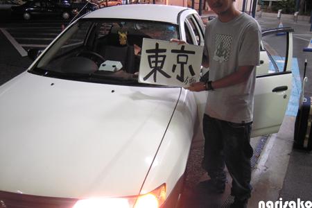 20100916c.jpg