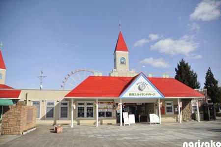20110126l.jpg