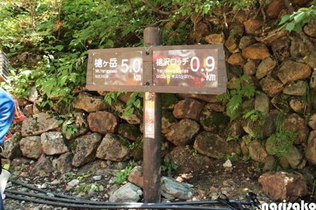 20110814_32.jpg