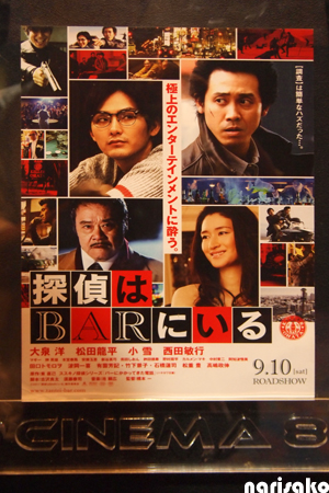 20110918n.jpg