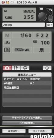 20111018.jpg