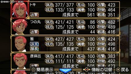 20111113__e.jpeg