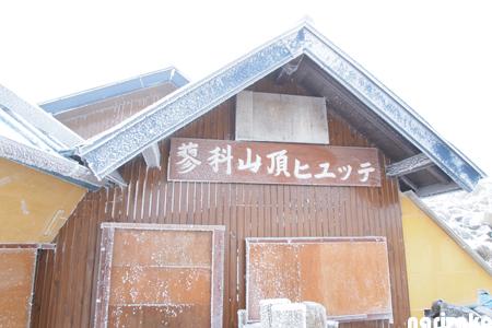 20111121_20.jpg
