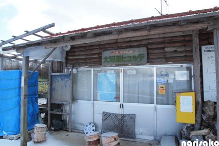 20111121_33.jpg