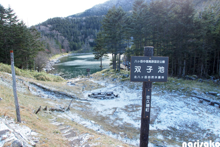20111121_43.jpg