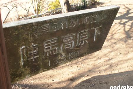 20120109_10.jpg