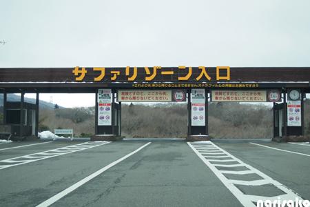 20120318_3.jpg