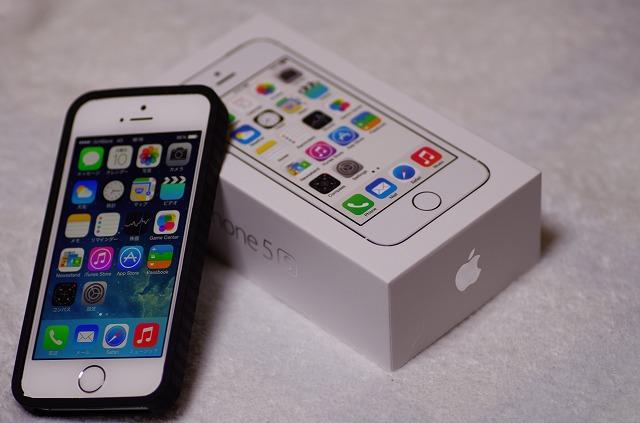 iPhone5S買っちゃいました(笑)