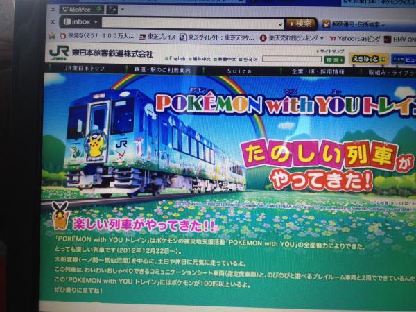 2014012014323673b.jpg