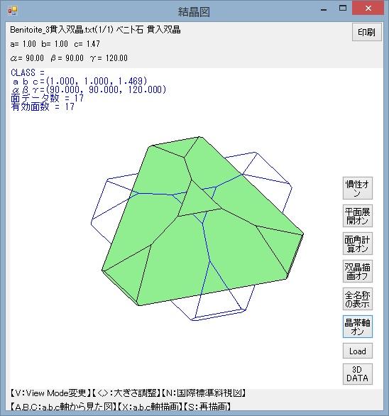 CS1029.jpg