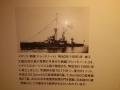 日露戦争とベルサイユ条約体制 2