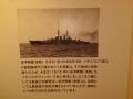 日露戦争とベルサイユ条約体制 3