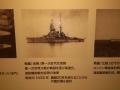 ロンドン海軍軍縮条約の破棄 3