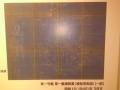呉海軍工廠の施設 3