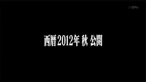 eva_2013_11_y_120.jpg