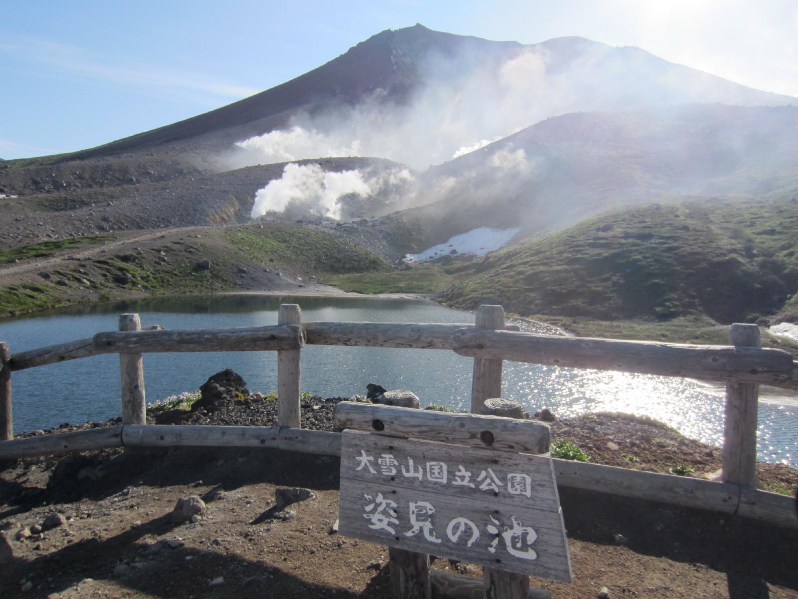 IMG_asahidake0023.jpg