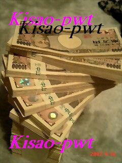 kisao