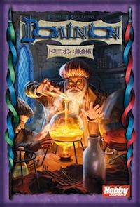 Alchemy01n.jpeg