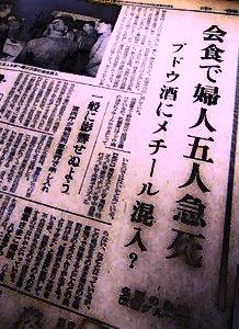 nabarinewspaper01n218.jpg