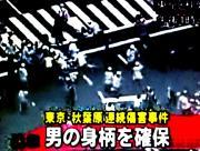 news_sokho.jpg