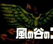 now_shika01.jpg