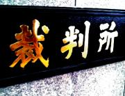 tokyochisai.jpg