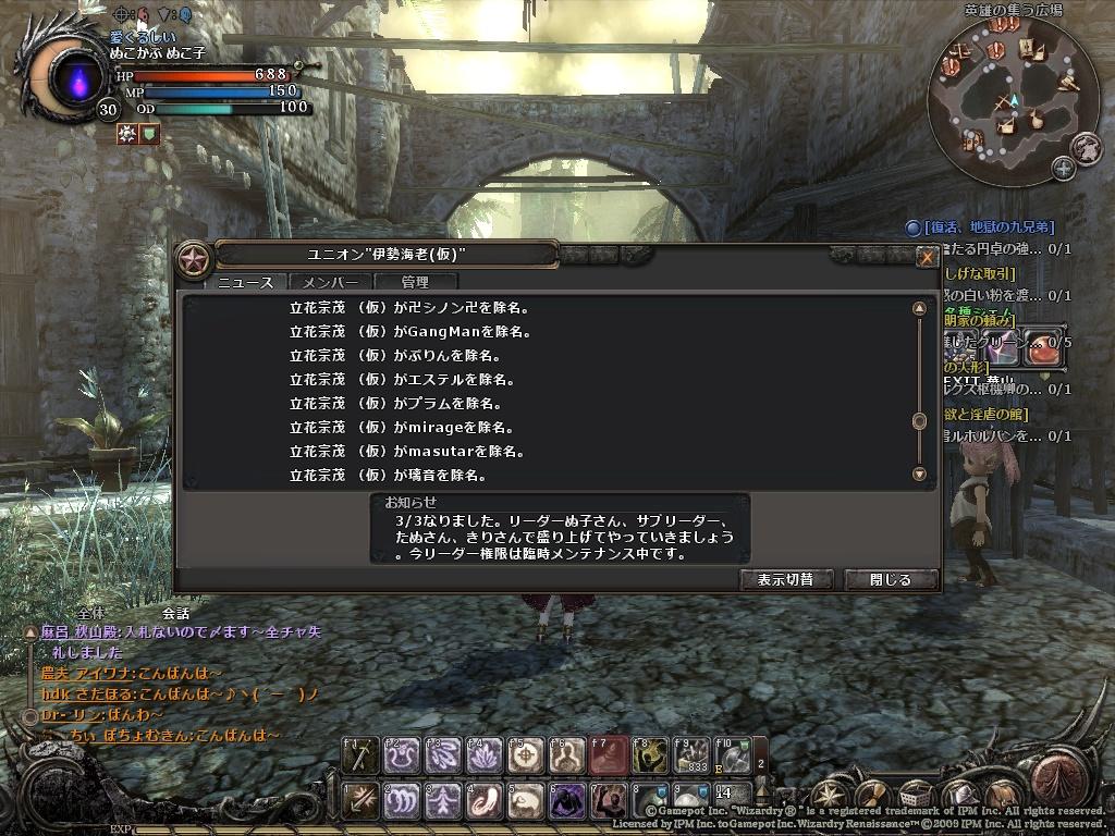 wo_20130303_224350.jpg