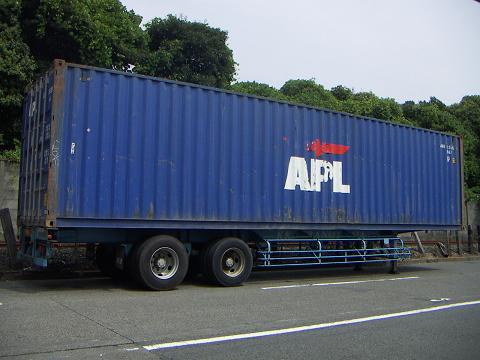 APLのロゴ - kunlun☆blog