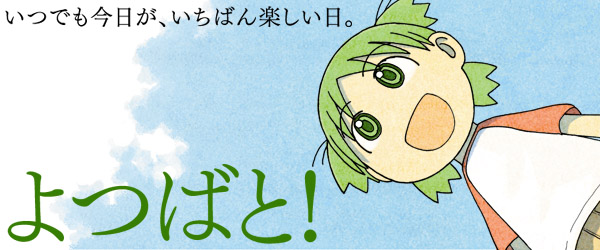 banner_yotu_comic.jpg
