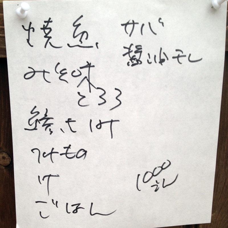 kamonjinbocho4.jpg