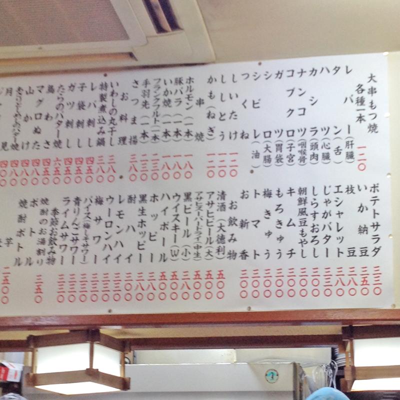kitahachinishinippori6.jpg