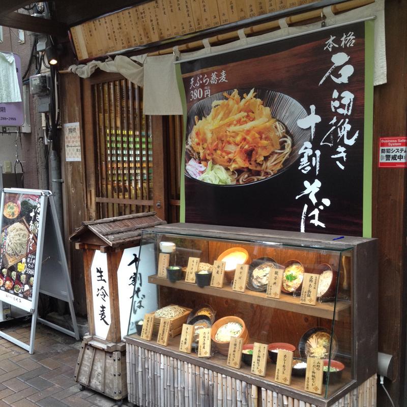 sagatanisuidobashi1.jpg