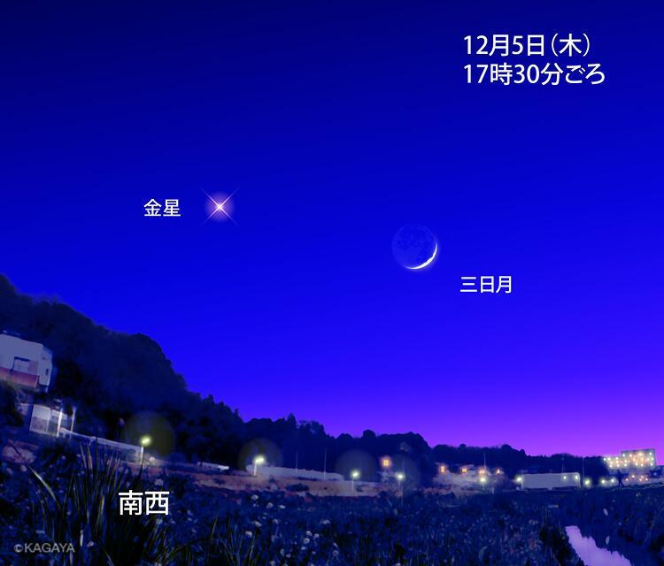 今日の夜空がヤバイ 金星明るすぎワロタ
