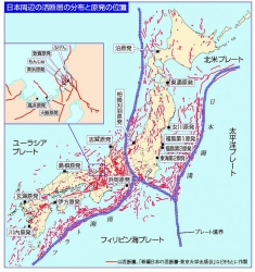 news_1387865176_2001.jpg