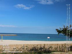 沖縄,海,壁紙,デスクトップカレンダー