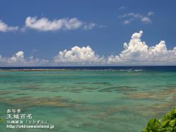 珊瑚礁,壁紙,デスクトップ,沖縄