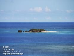 沖縄,海,壁紙,コマカ島