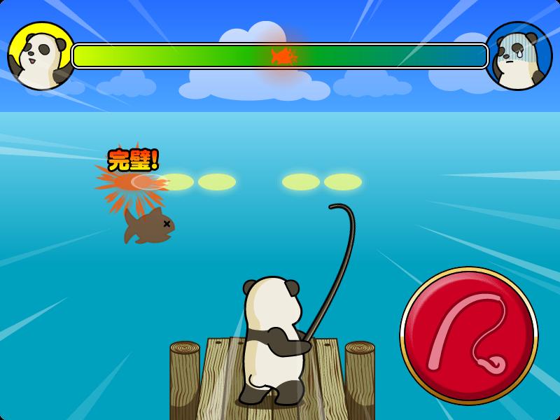 大漁!釣りパンダ