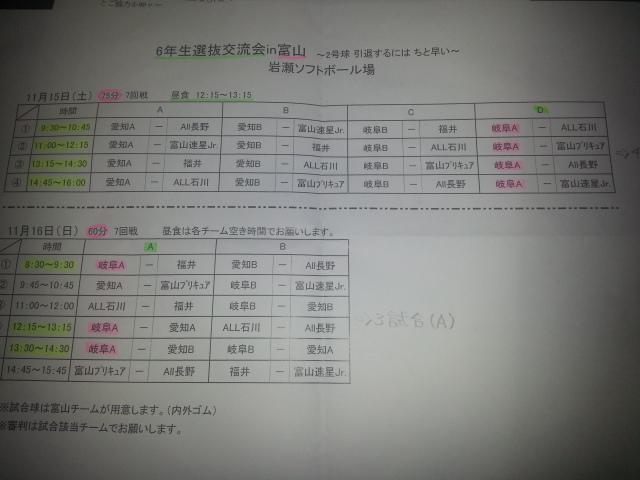 2014111200200721a.jpg