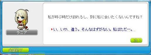 Maple130127_202853.jpg