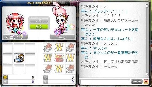 Maple130214_200132.jpg