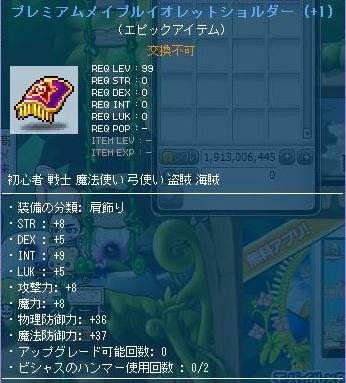 Maple130223_192456.jpg