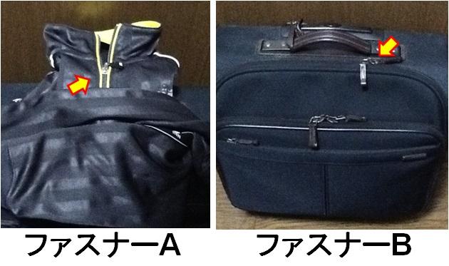 kotae_fas.jpg