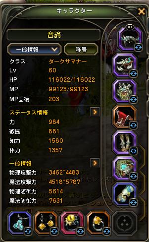 20130402195510d2c.png