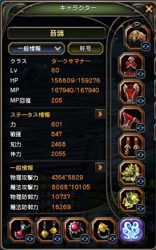 20130609001214106.png