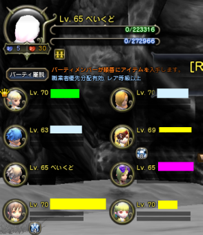 201308121420029f7.png