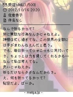 madoka_a02.jpg