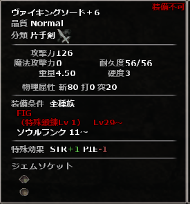 201302031430387c8.png